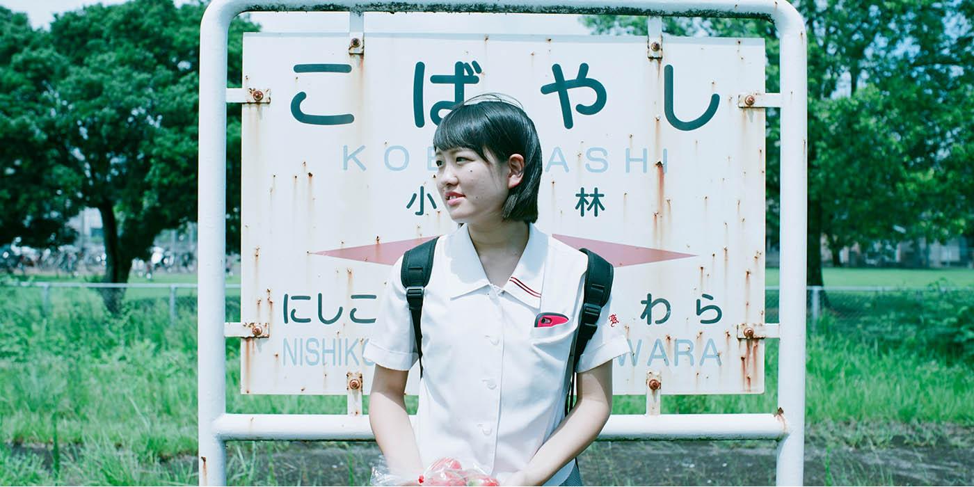 小林幹幸写真展「アイデンティティーズ コバヤシを巡る旅」