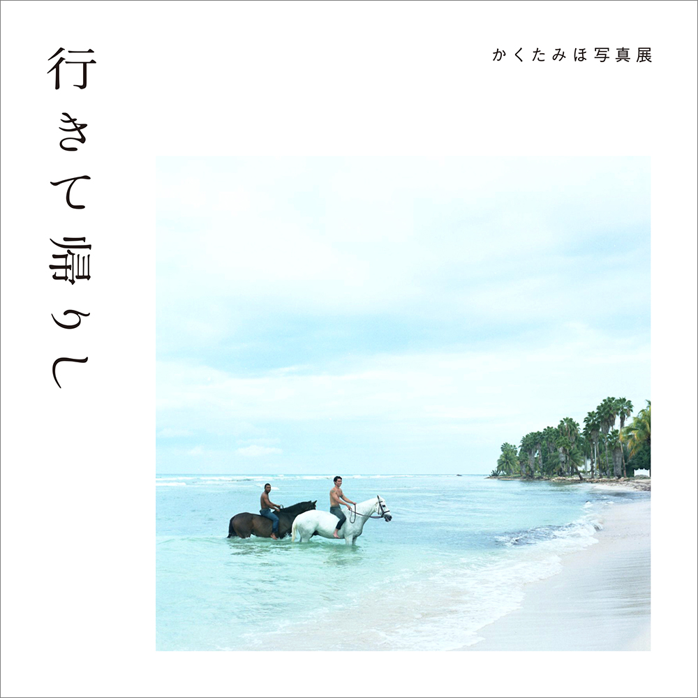 201911kakutamiho_03