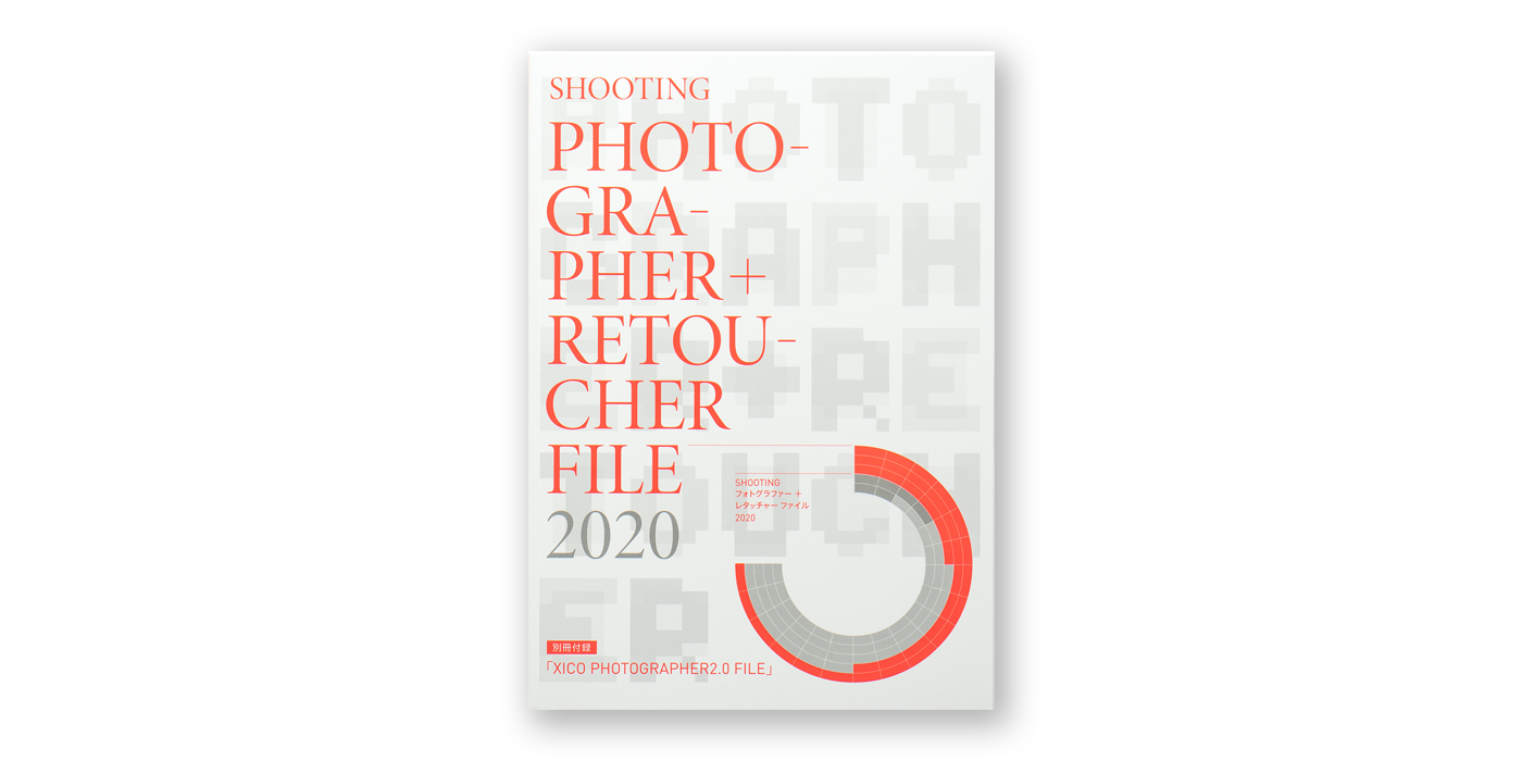 2020file_cover__