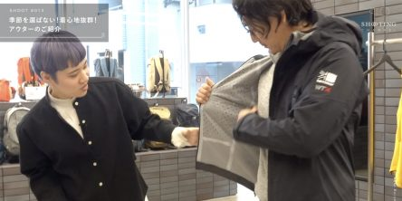 谷口京さんがロケに最適なカリマーのおすすめウェアとレイヤリングを解説。